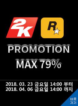 2K / Rockstar Games 퍼블리셔 프로모션