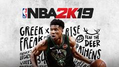 NBA 2K19 한글판