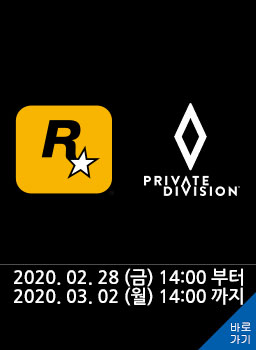 Rockstar Games  / Private Division 퍼블리셔 주말 프로모션