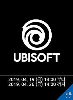 Ubisoft 퍼블리셔 프로모션