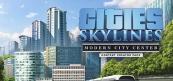 시티즈: 스카이라인 - 컨텐츠 크리에이터 팩: 모던 시티 센터